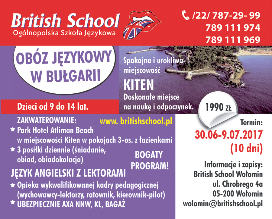 bulgaria14.jpg