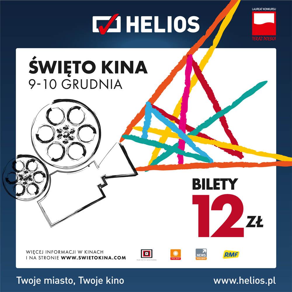 helios50.jpg