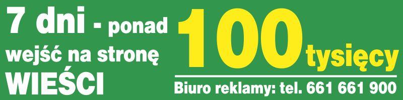 100i2.jpg