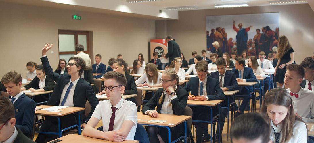 Orły i przeciętniaki:Tak uczą nasze szkoły AD 2018