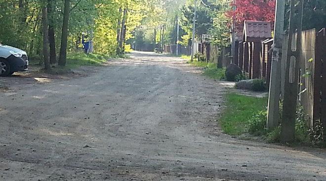 Remont ulicy Zielonej przesądzony