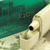 20 maja znikają z rynku papierosy mentolowe