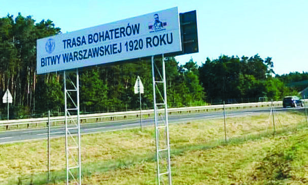 Aleja Bohaterów Bitwy Warszawskiej 1920